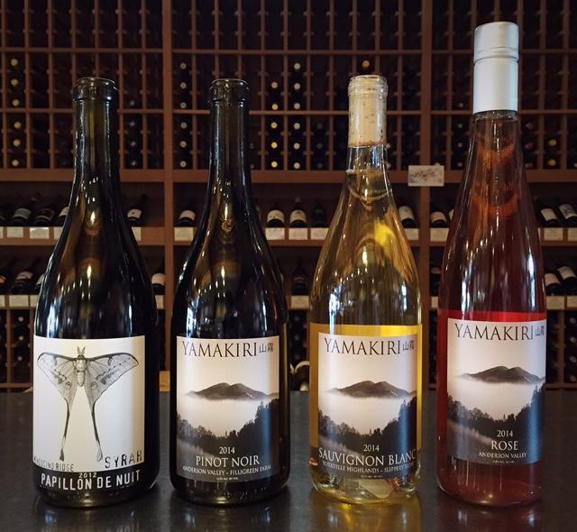 Yamakiri Wines
